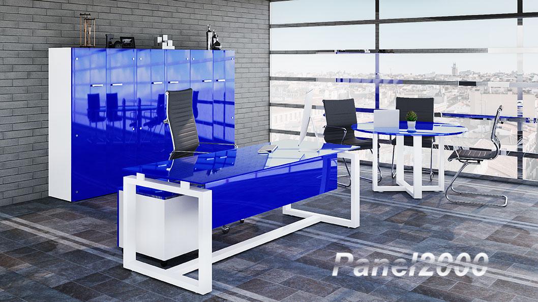 Colour 1000 disponible en panel2000 las mejores ofertas for Oficina de empleo de arganda del rey