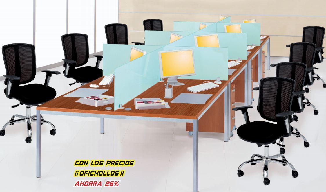 Muebles de oficina programa master panel2000 las mejores ofertas en mobiliario de oficina for Ofertas muebles de oficina