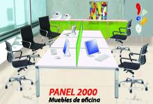 Muebles de Oficina de Segunda Mano y Ocasión en Madrid